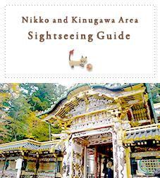 Nikko and Kinugawa Area Sightseeing Guide